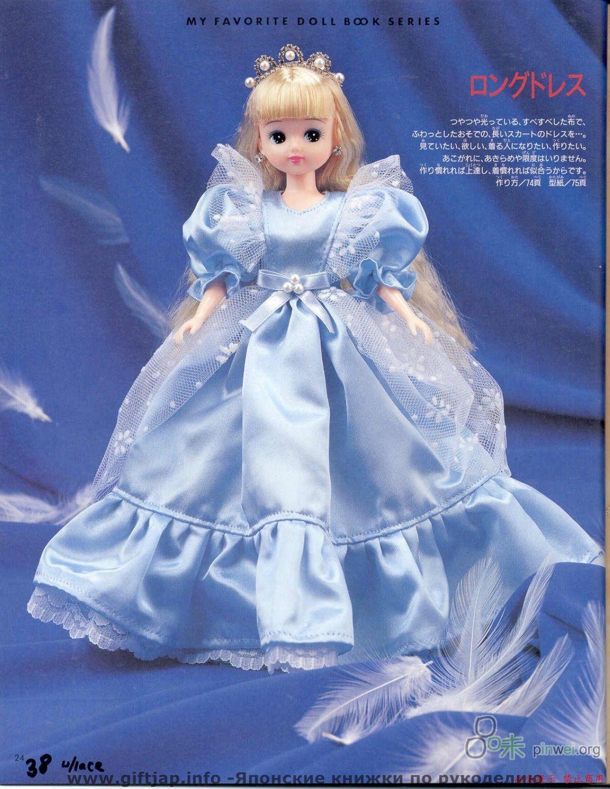 Шьем для кукол барби своими руками