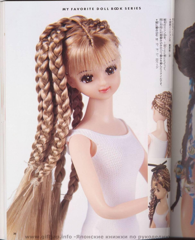 Как сделать у куклы короткую прическу