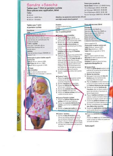 Как сделать для беби бона штаны