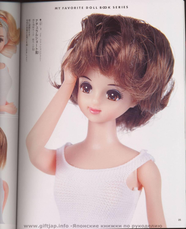 Как сделать куклы с короткими волосами причёски 719